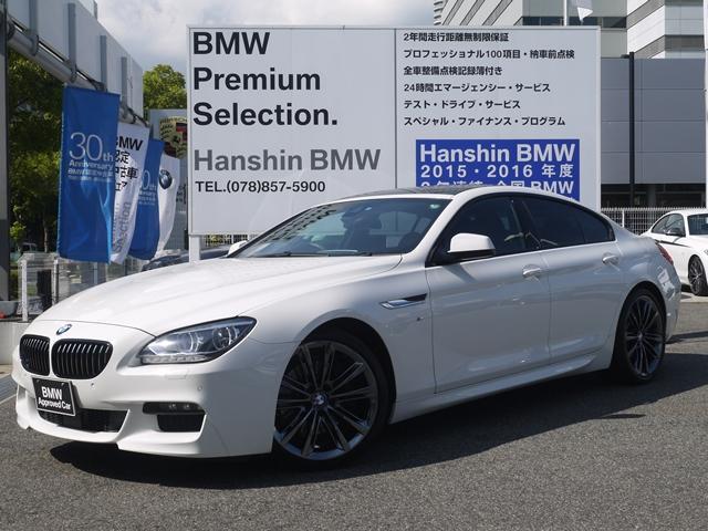 BMW 640iグランクーペ MスポーツLED黒革HDDナビ1オナ