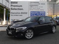 BMW118iMスポーツ赤革電動シートコンフォートPサポート