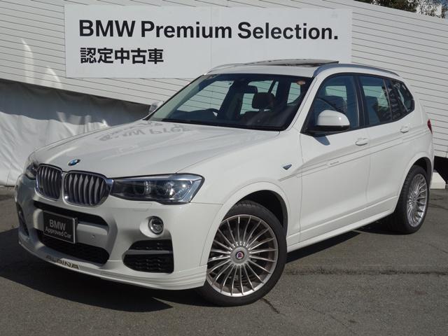 BMWアルピナ ビターボ オールラッド180台限定車ブラウン革SRナビ地デジ