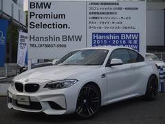 BMWM2HDDナビブラックレザーハーマンカードン1オーナー