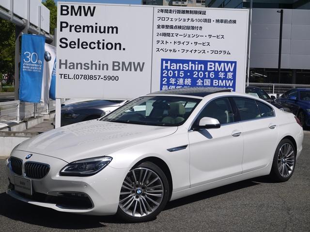 BMW 640iグランクーペ コンフォートP LED SR ACC