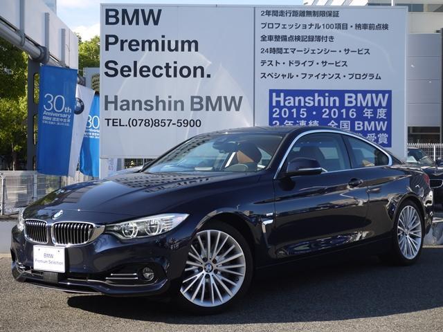 BMW 435iクーペ ラグジュアリー LEDヘドライト ACC 左