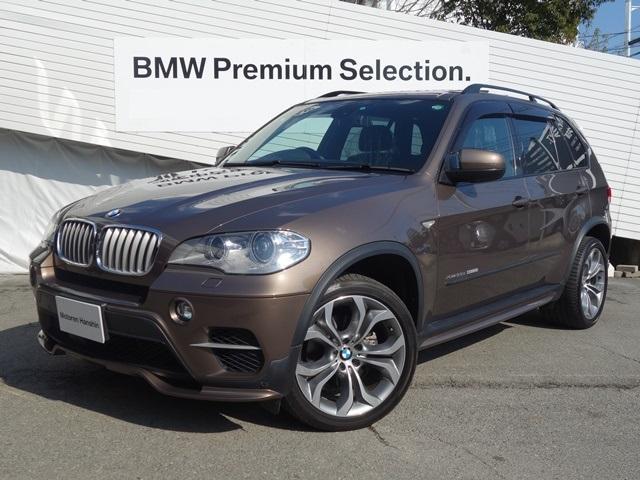 BMW xDrive 35dブルーパフォーマンス20AW黒レザーSR