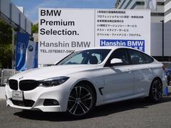 BMW320iグランツーリスモ MスポーツLEDライト黒革19AW