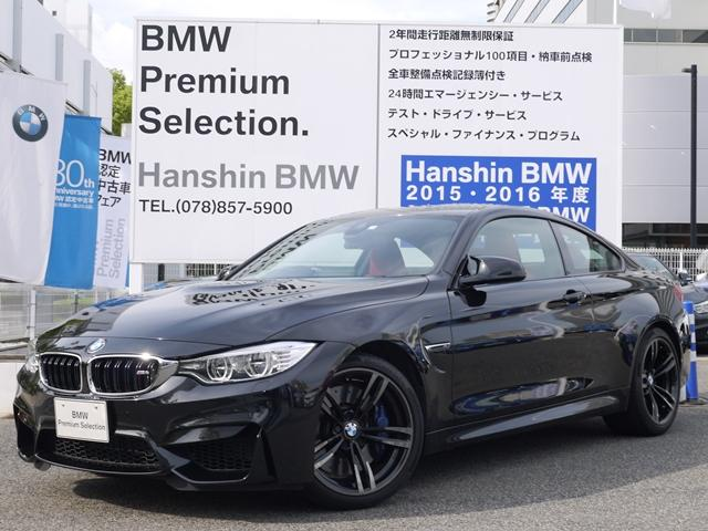 BMW M4 クーペ Mサス赤革元デモカ-4年保証LEDライト地デジ