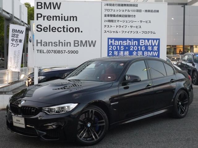 BMW M3後期Lci赤革カーボンインテリアトリム19in1オーナー
