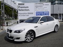 BMWM5後期LCIモデル認定保証付サンルーフ黒革左HHDDナビ