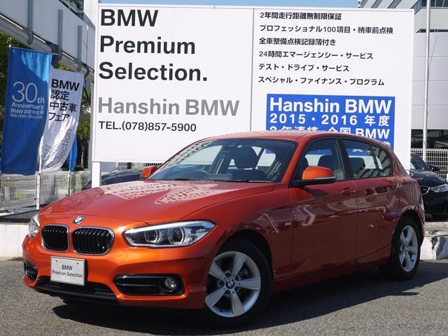 BMW 1シリーズ 118i スポーツPサポートLEDライト純正ナ...
