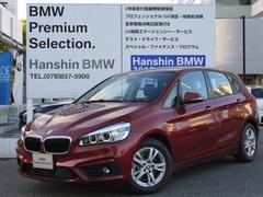 BMW218dアクティブツアラーBカメミラーETCPDC