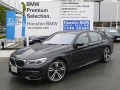 BMW740i MスポーツリアコンフォートPKG1オーナーHDD