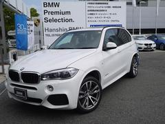 BMW X5xDrive 35d Mスポーツワンオーナー20AW ACC