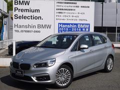 BMW225xeアイパフォーマンスAツアラーラグジュアリーPHV