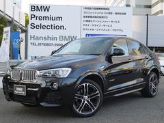 BMW X4xDrive 28i Mスポーツ認定保証OP20AW純正ナビ
