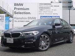 BMW523d Mスポーツ元デモカーLEDDアシストプラス純正AW