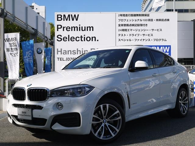 BMW X6 xDrive 35i MスポーツSR黒革LEDライト...