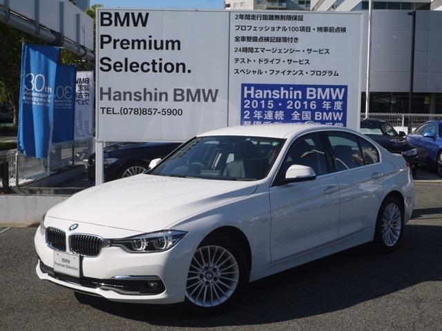 BMW 3シリーズ 320dラグジュアリーHDDナビBカメラ黒レザ...