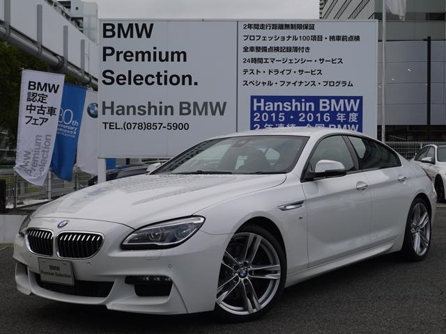 BMW 6シリーズ 640iグランクーペ Mスポーツ後期AACヘッ...
