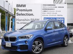 BMW X1sDrive 18i MスポーツHDDナビLEDヘッドライト