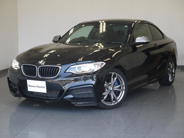 BMW 2シリーズ M235iクーペ黒革シートヒーターPサポート ...
