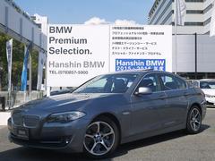 BMWアクティブハイブリッド5SRHDDナビ黒レザーBカメラPDC