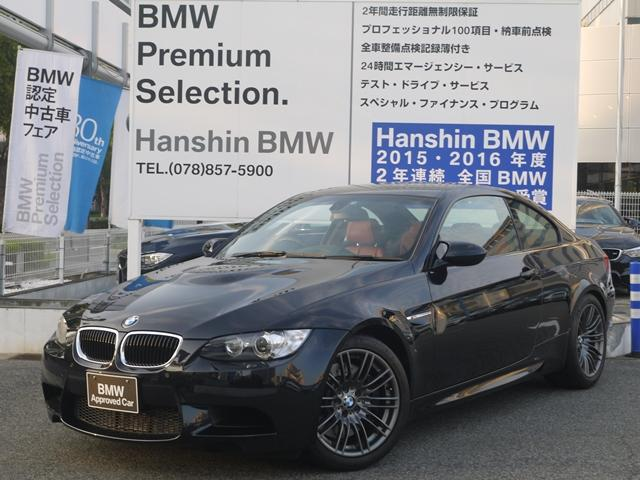 BMW M3 M3クーペ 認定保証 赤革 1オーナー (なし)