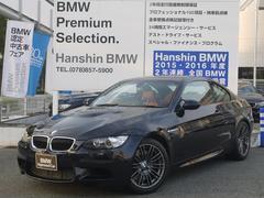 BMWM3クーペ 認定保証 赤革 1オーナー