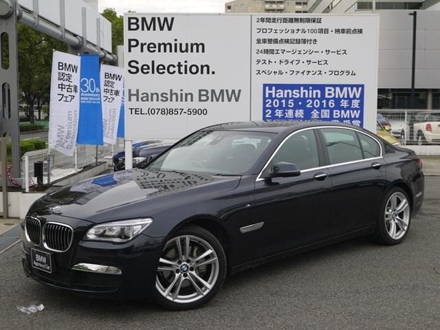 BMW 7シリーズ 740エクスクルーシブスポーツ30台限定車AC...