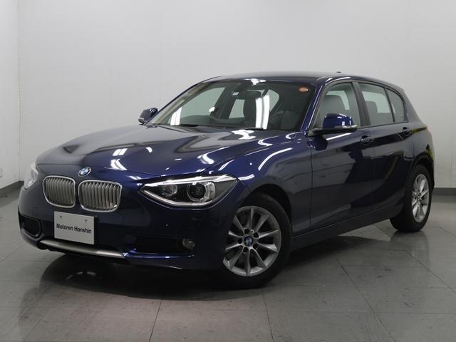 BMW 1シリーズ 116i スタイル新型iドライブPサポキセノン...