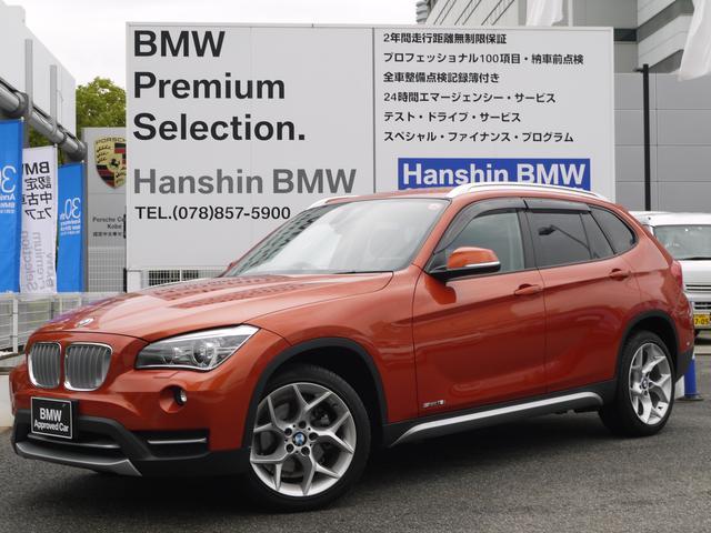 BMW X1 sDrive 18i xライン認定保証純正HDDナビ...
