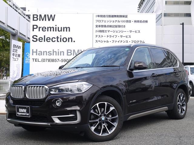 BMW X5 xDrive 35dxライン認定保証セレクトPKGサ...