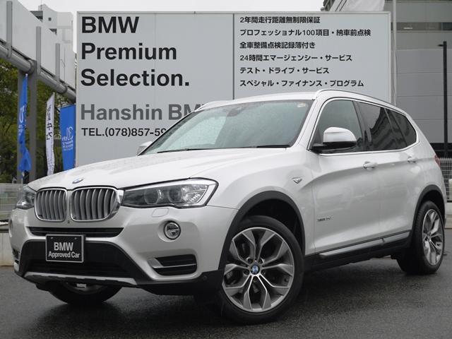 BMW X3 xDrive 20d Xライン茶レザーシート純正HD...
