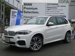 BMW X5xDrive 40eアイパフォーマンス MスポーツセレクトP