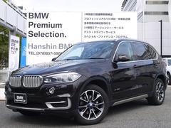 BMW X5xDrive 35dxライン認定保証セレクトPKGサンルーフ