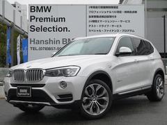 BMW X3xDrive 20d Xライン茶レザーシート純正HDDナビ