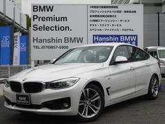 BMW335iグランツーリスモスポーツ認定保証直6TB黒革1オーナ