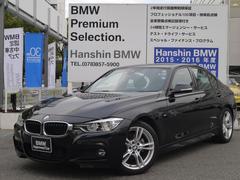 BMW320dMスポーツ後期LciLEDライトHDDナビDVD再生
