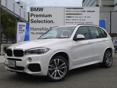 BMW X5xDrive 35d MスポーツセレクトPKG黒革SRLED