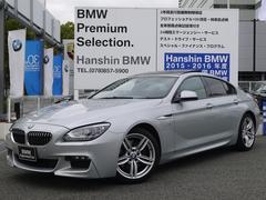 BMW640iグランクーペ MスポーツHDDナビBカメラサンル−フ