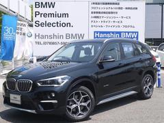 BMW X1xDrive 18d xライン認定車  LED 1オーナー