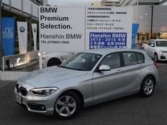 BMW118i パーキングサポートクルコン1オーナー