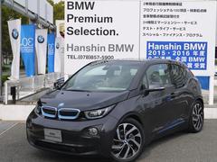 BMWレンジ・エクステンダー装備車 認定 サンルーフ ACCLED