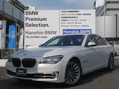 BMWアクティブH7後期 認定保証SRコンフォ−トPKG LED