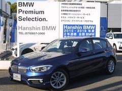 BMW118d スタイルクルコンPパーキングサポートコンフォートP