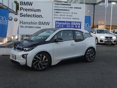 BMWレンジ・エクステンダー装備車LEDライト新型バッテリ−