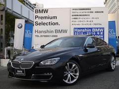 BMW640iグランクーペ認定中古車LEDヘッドライトSR19AW