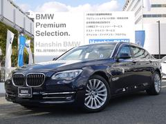 BMW750Li後期認定保証リアエンターテイメント新型iドライブ