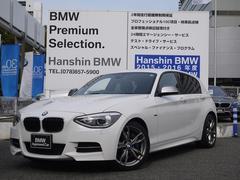 BMWM135i認定保証パーキングサポート黒レザーパドルシフト