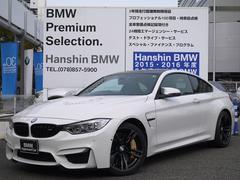 BMWM4クーペMDCT ドライブロジック認定保証カーボンブレーキ
