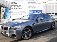BMWM5 認定保証SRシルバーストーン革20AWHDDナビETC