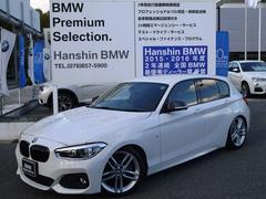 BMW118i Mスポーツ1500CCEGPサポートOP18アルミ